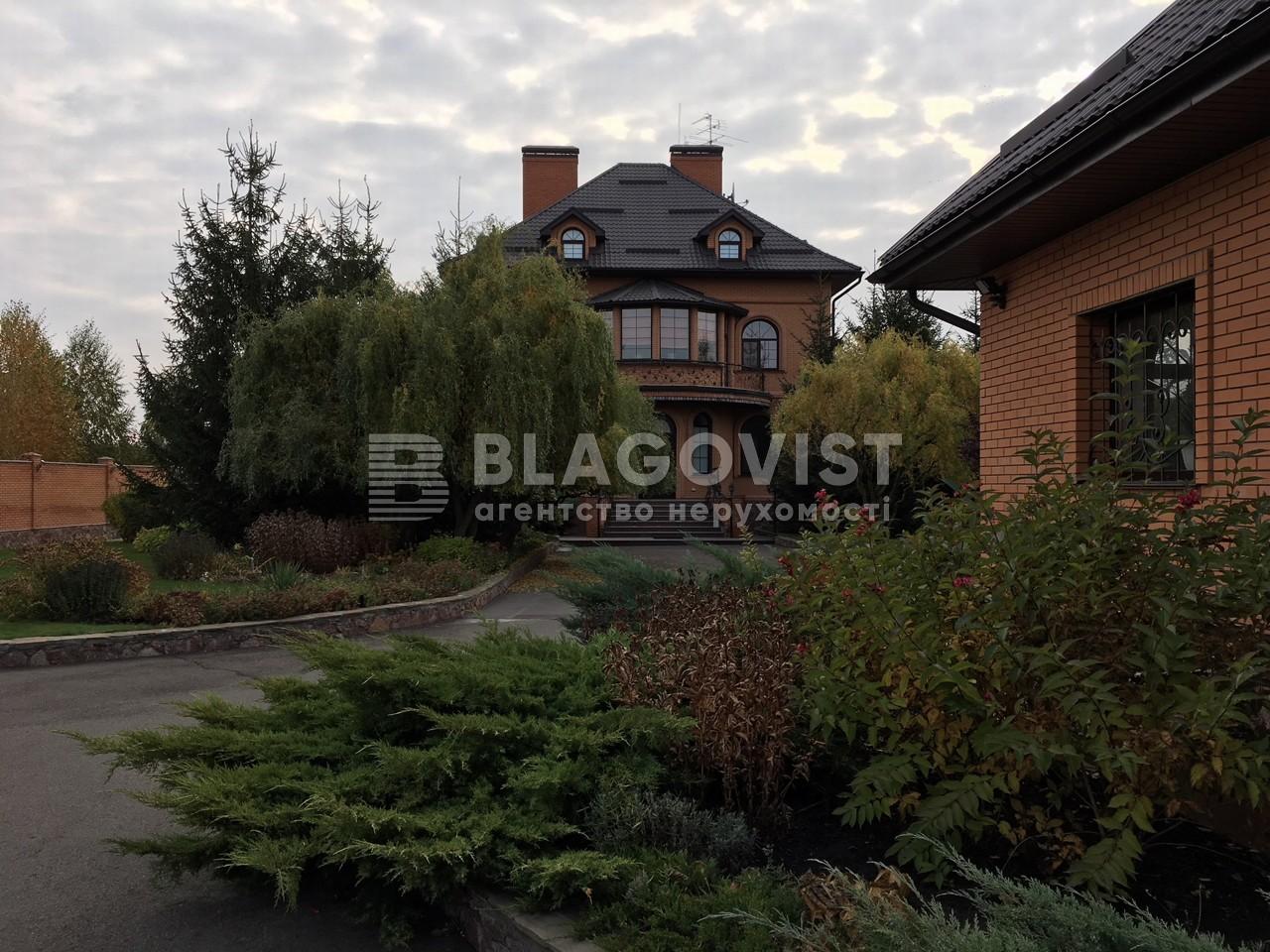 Дом F-39162, Стрелецкая, Гореничи - Фото 2