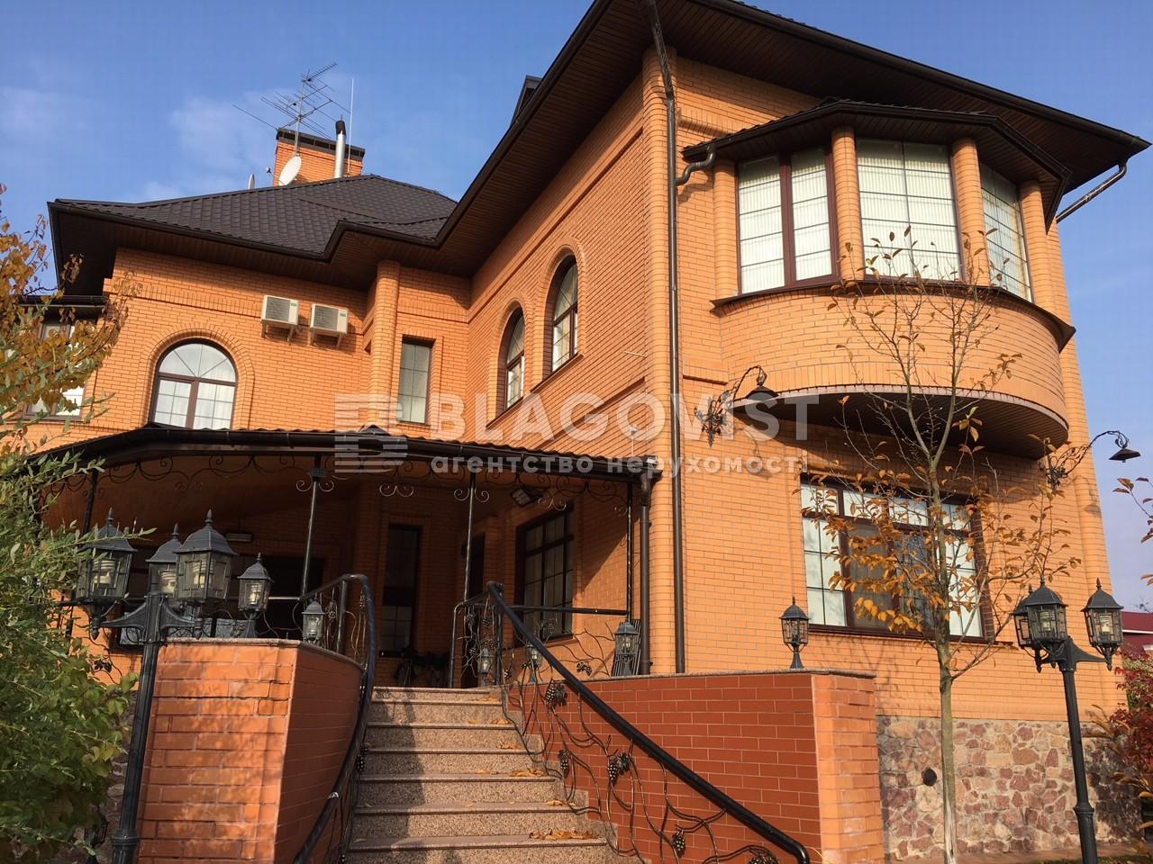 Дом F-39162, Стрелецкая, Гореничи - Фото 3