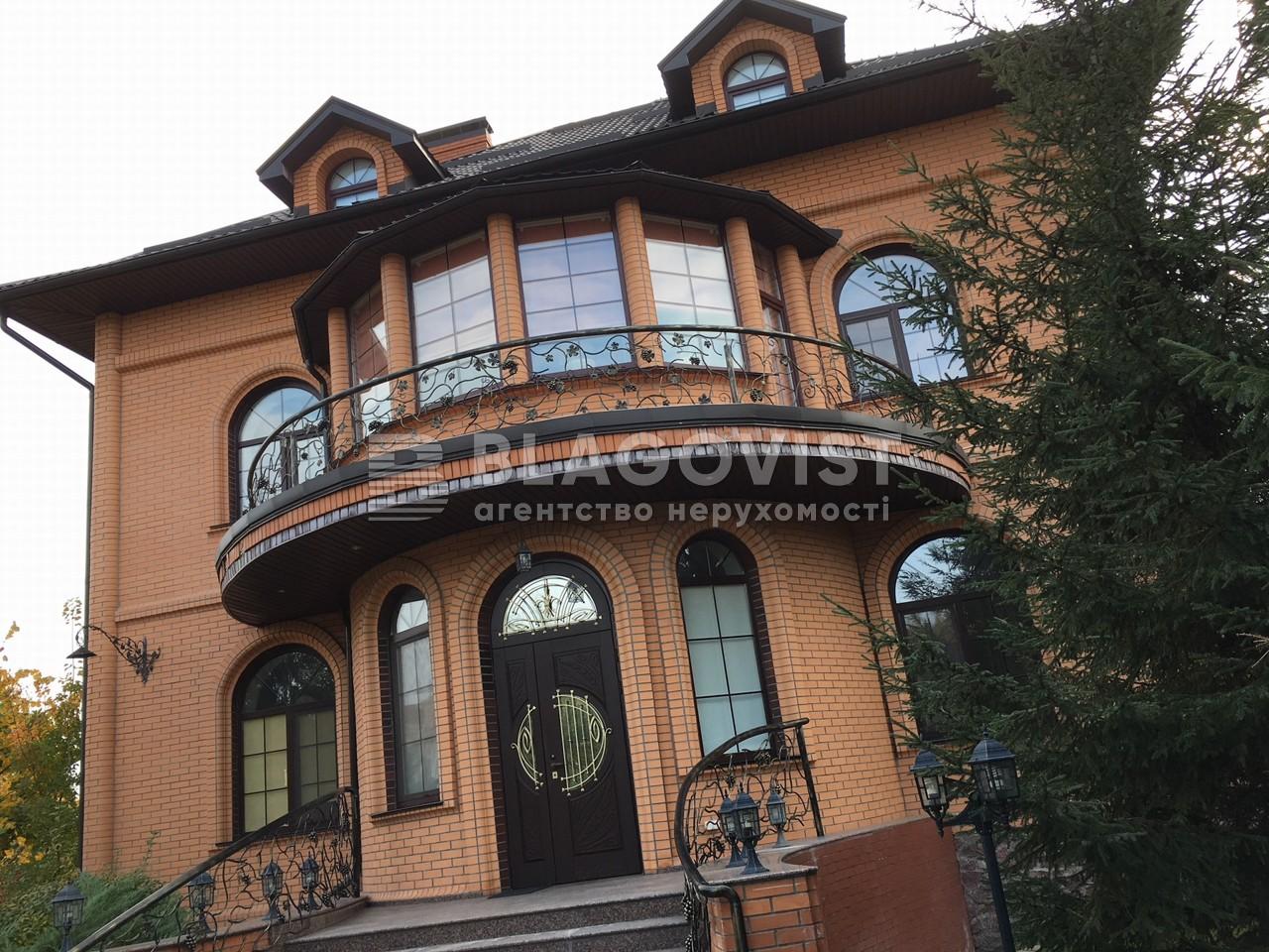 Дом F-39162, Стрелецкая, Гореничи - Фото 4