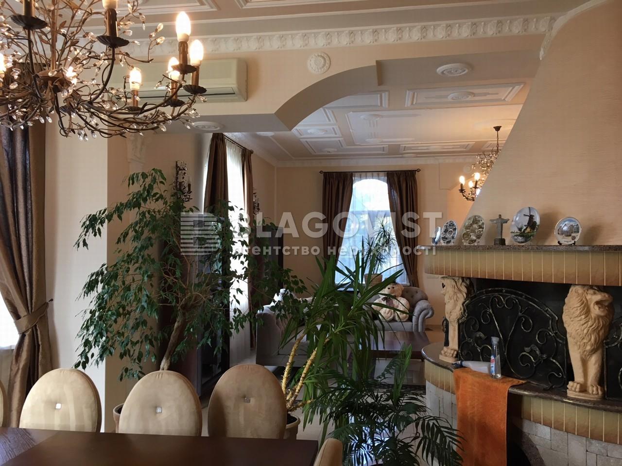 Дом F-39162, Стрелецкая, Гореничи - Фото 6