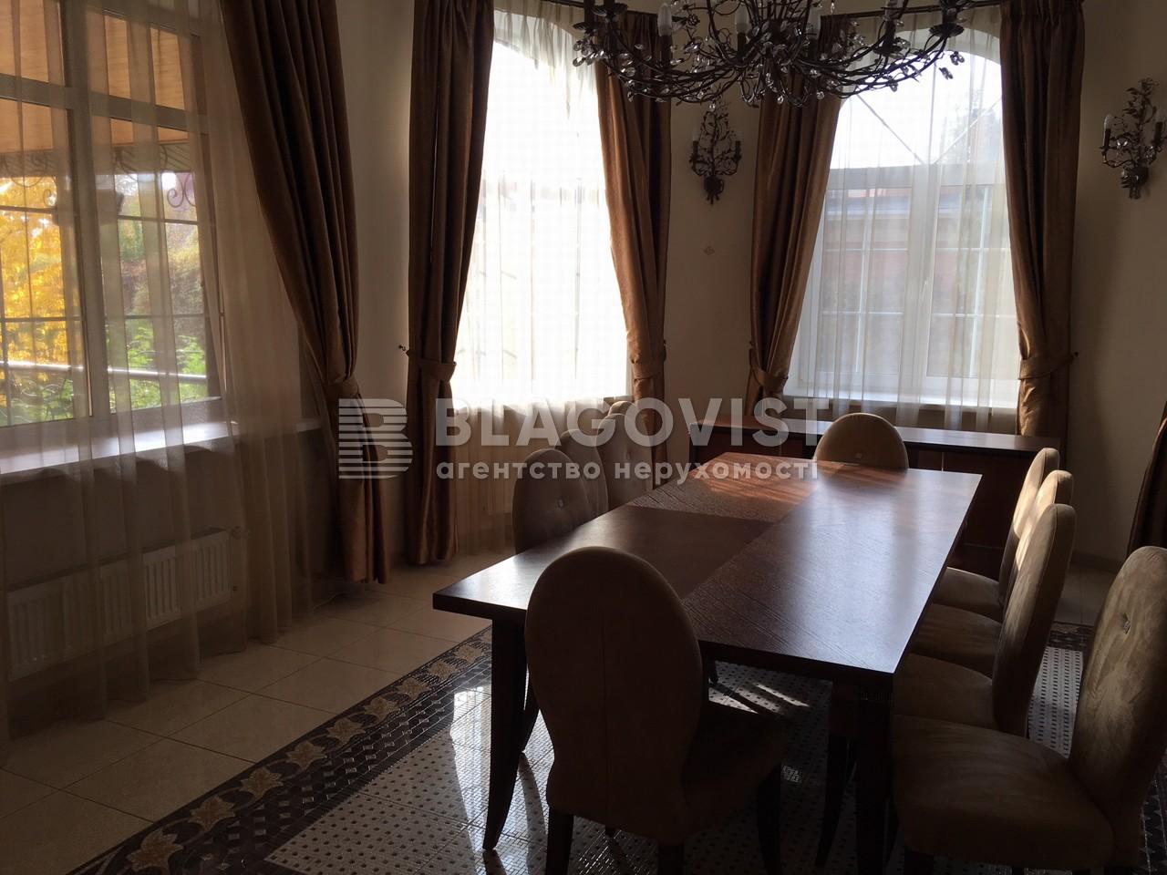 Дом F-39162, Стрелецкая, Гореничи - Фото 14