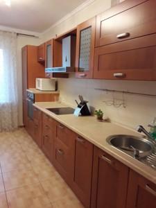Квартира Драгоманова, 1е, Київ, R-9146 - Фото 9