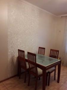 Квартира Драгоманова, 1е, Київ, R-9146 - Фото 11