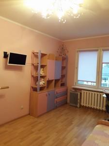 Квартира Драгоманова, 1е, Київ, R-9146 - Фото 5