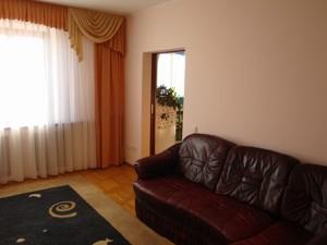 Квартира Вишняковская, 5а, Киев, N-5591 - Фото3
