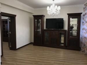 Квартира H-41150, Соломенская, 15а, Киев - Фото 6