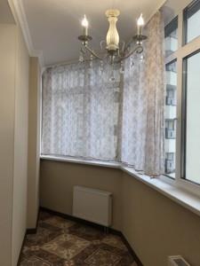 Квартира H-41150, Соломенская, 15а, Киев - Фото 31