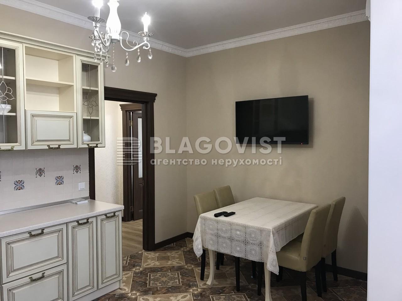 Квартира H-41150, Соломенская, 15а, Киев - Фото 20