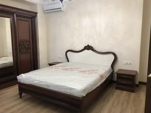 Квартира H-41150, Соломенская, 15а, Киев - Фото 13