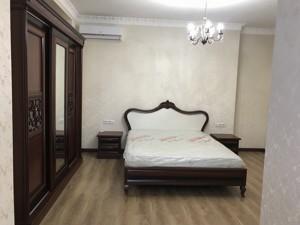 Квартира H-41150, Соломенская, 15а, Киев - Фото 14