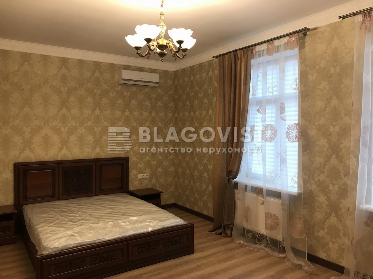Квартира H-41150, Соломенская, 15а, Киев - Фото 15