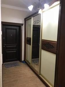 Квартира H-41150, Соломенская, 15а, Киев - Фото 28