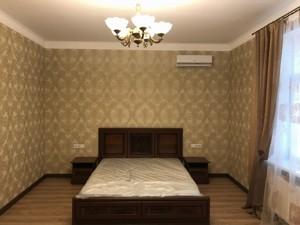 Квартира H-41150, Соломенская, 15а, Киев - Фото 16