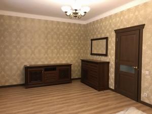 Квартира H-41150, Соломенская, 15а, Киев - Фото 17