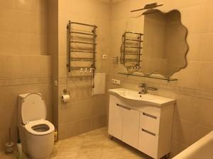 Квартира H-41150, Соломенская, 15а, Киев - Фото 25