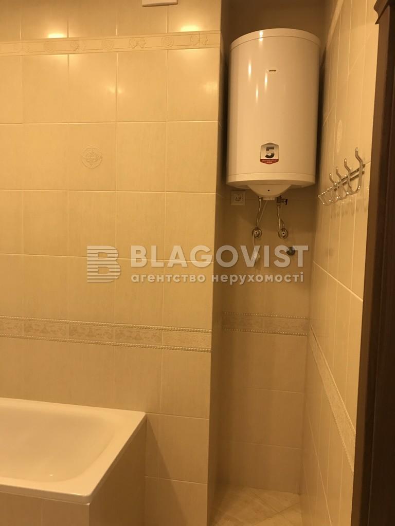 Квартира H-41150, Соломенская, 15а, Киев - Фото 27