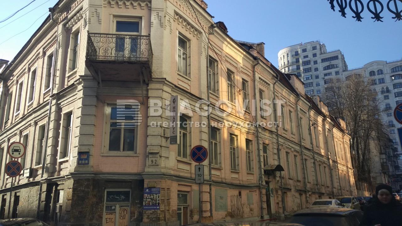 Торгово-офісне приміщення, A-108367, Малопідвальна, Київ - Фото 1
