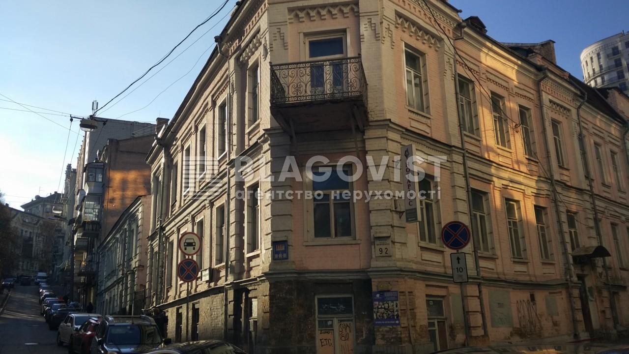 Торгово-офісне приміщення, A-108367, Малопідвальна, Київ - Фото 2