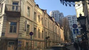 Торгово-офісне приміщення, A-108367, Малопідвальна, Київ - Фото 3