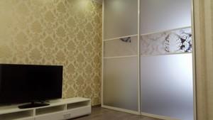 Квартира Жилянська, 118, Київ, R-3036 - Фото 7