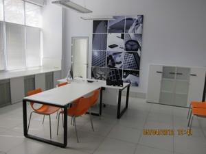 Офис, Гонгадзе (Машиностроительная), Киев, R-13695 - Фото3