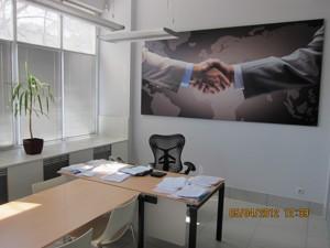 Офис, Гонгадзе (Машиностроительная), Киев, R-13695 - Фото 19