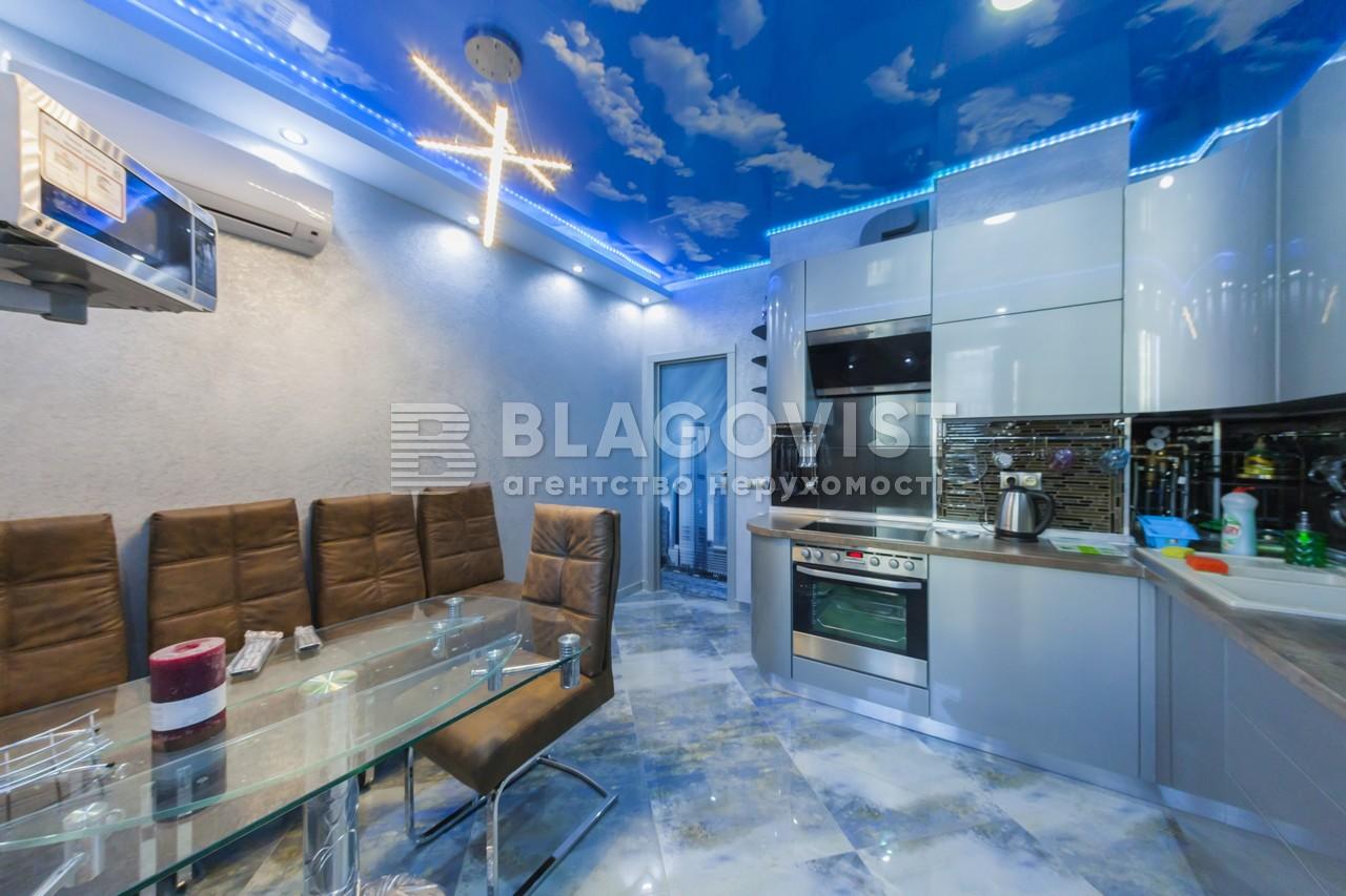 Квартира H-40783, Малевича Казимира (Боженко), 89, Киев - Фото 10