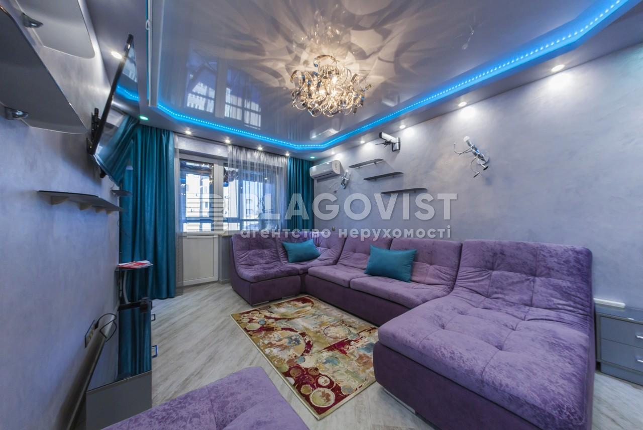 Квартира H-40783, Малевича Казимира (Боженко), 89, Киев - Фото 1