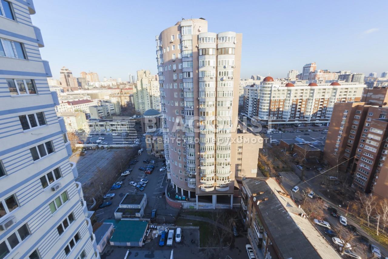 Квартира H-40783, Малевича Казимира (Боженко), 89, Киев - Фото 18