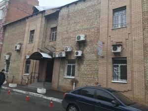 Офіс, Киянівський пров., Київ, Z-311726 - Фото