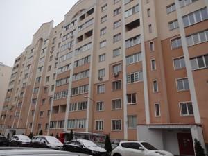 Квартира Павла Чубинського, 2, Софіївська Борщагівка, A-110265 - Фото