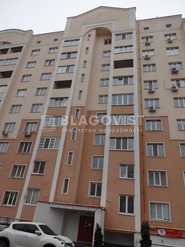 Квартира R-39092, Павла Чубинского, 2, Софиевская Борщаговка - Фото 3