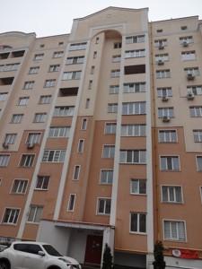 Квартира Павла Чубинського, 2, Софіївська Борщагівка, Z-581560 - Фото3