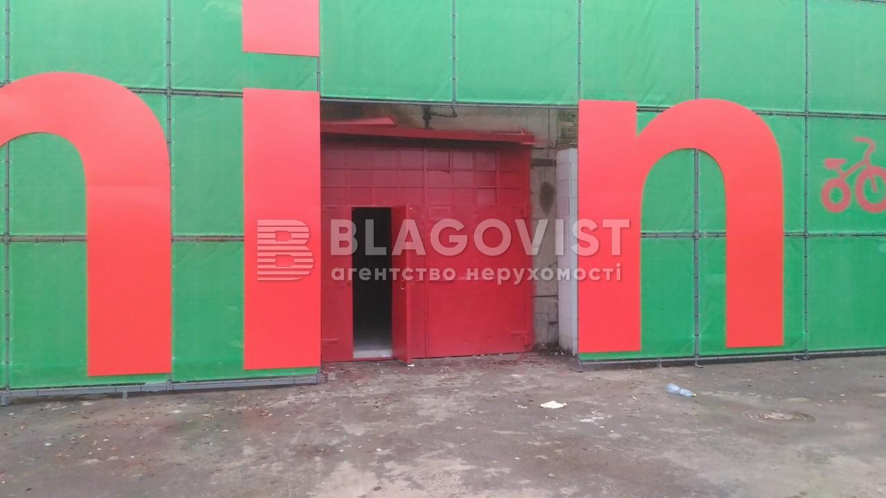 Торгові площі, R-13468, Бандери Степана просп. (Московський просп.), Київ - Фото 13