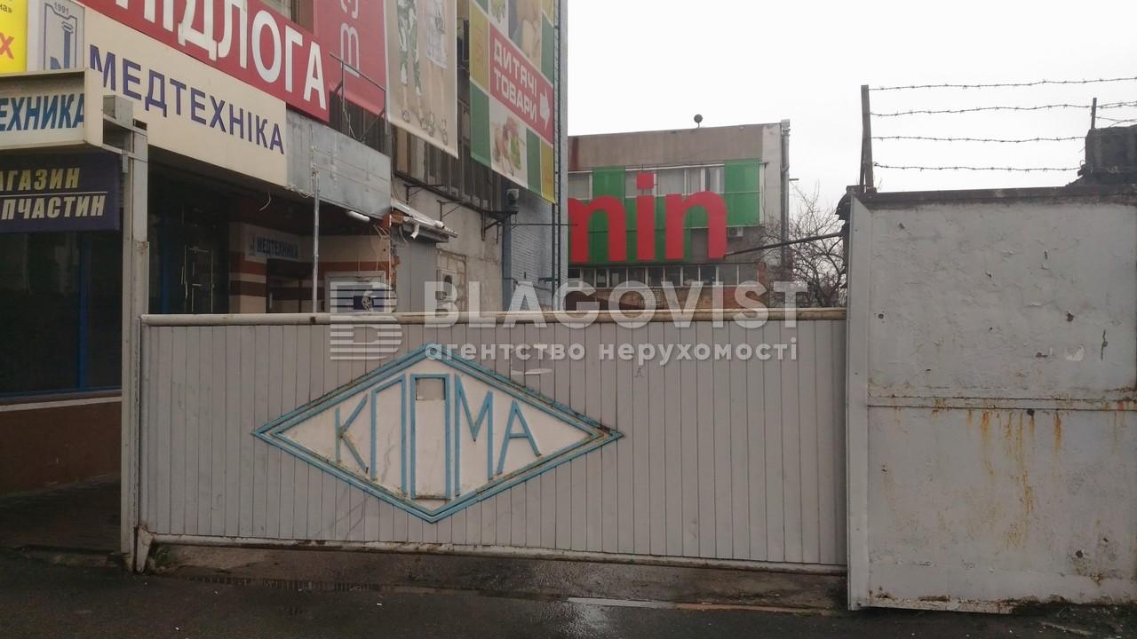 Торгові площі, R-13468, Бандери Степана просп. (Московський просп.), Київ - Фото 15