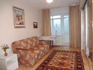 Квартира Борщагівська, 117/125, Київ, F-39180 - Фото2