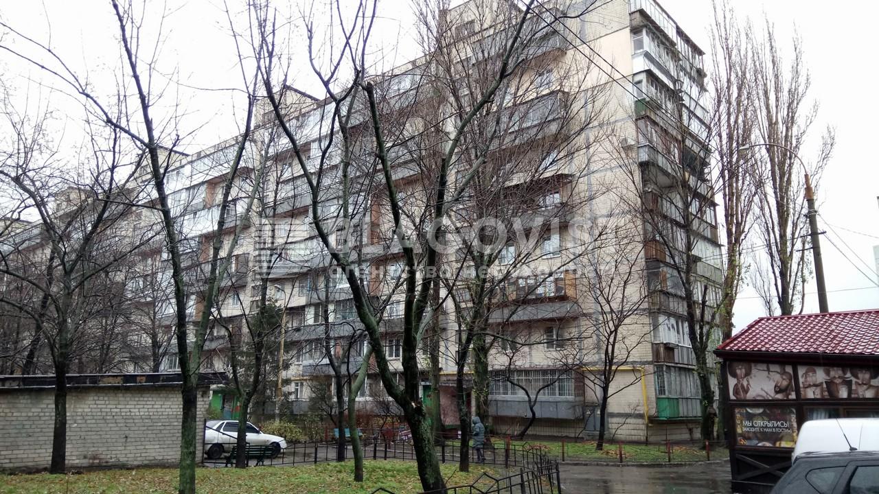 Квартира D-33489, Тычины Павла просп., 9, Киев - Фото 1