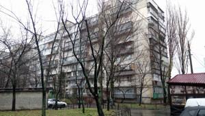 Квартира Тычины Павла просп., 9, Киев, D-33489 - Фото
