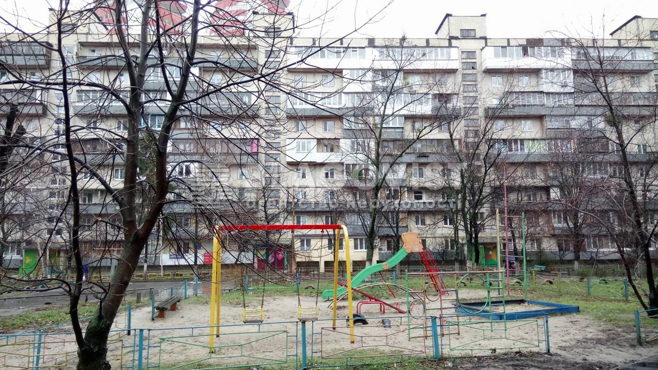 Квартира D-33489, Тычины Павла просп., 9, Киев - Фото 2