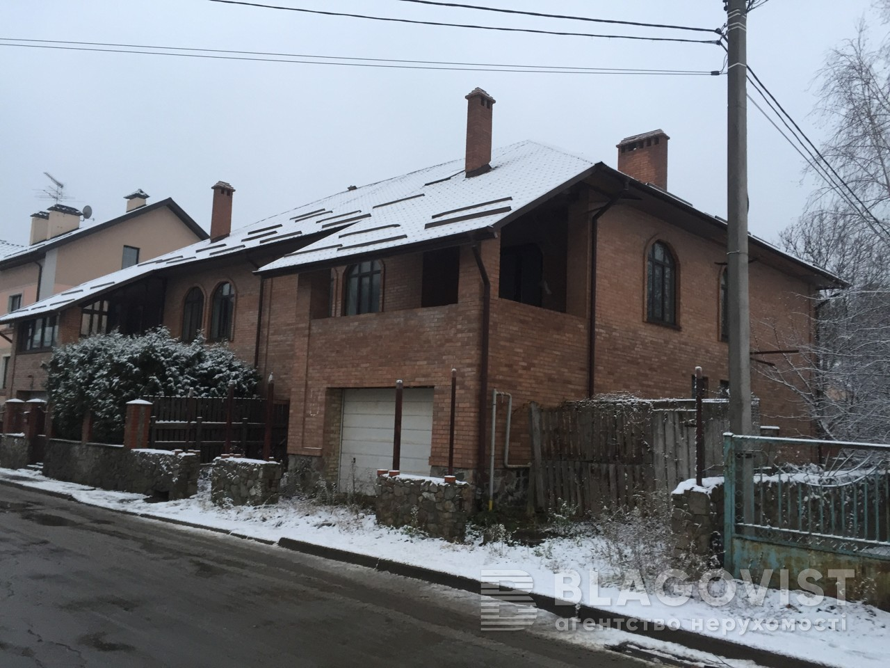 Дом F-39197, Квитки-Основьяненко, Киев - Фото 1