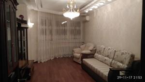 Квартира Мишуги Александра, 8, Киев, R-13767 - Фото3