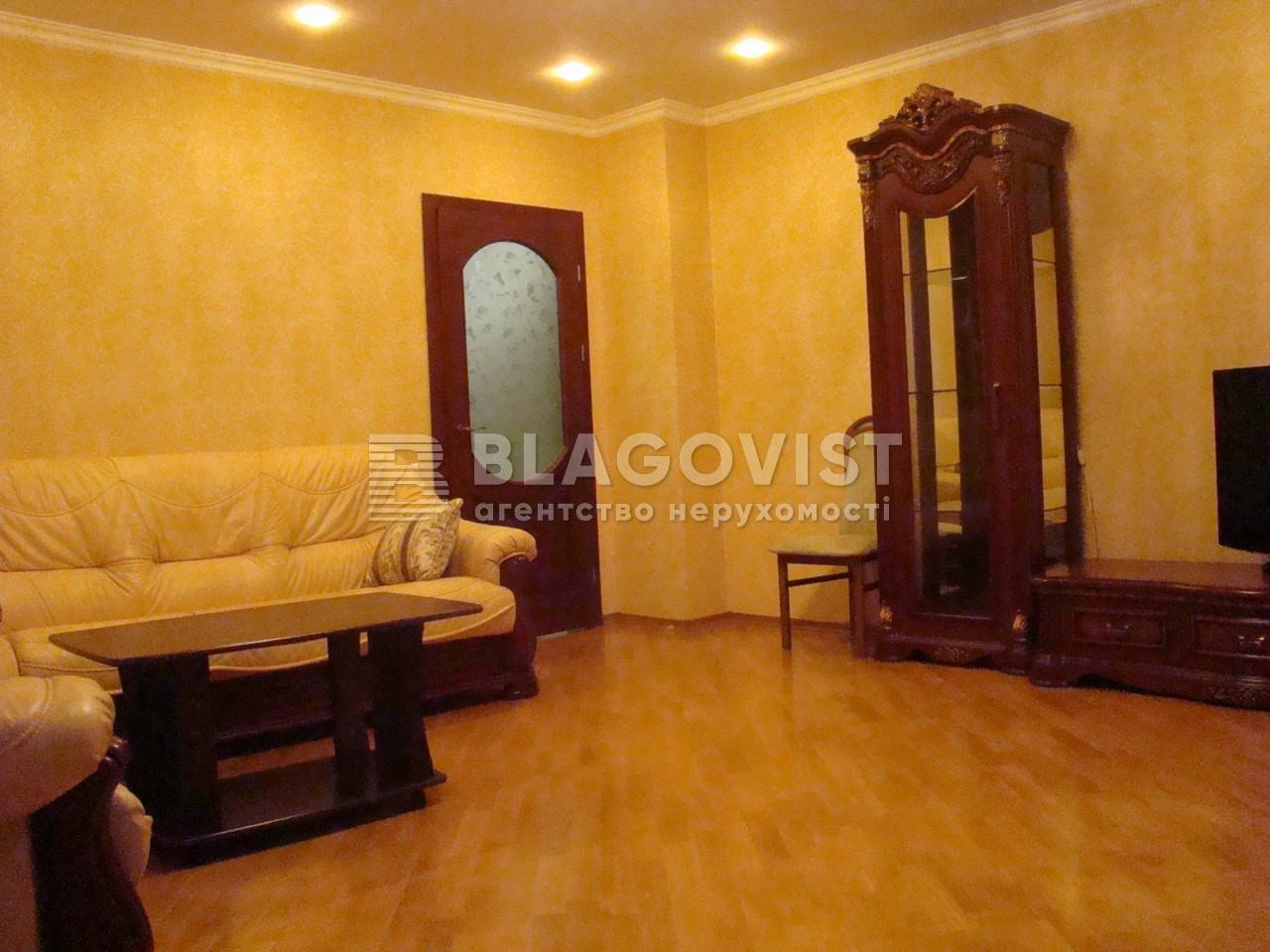 Квартира R-13781, Ирпенская, 69а, Киев - Фото 5