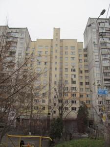 Квартира Голосеевский проспект (40-летия Октября просп.), 13, Киев, Z-752861 - Фото
