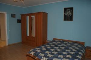 Квартира Ахматовой, 9/18, Киев, F-39088 - Фото 8