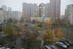 Квартира Ахматовой, 9/18, Киев, F-39088 - Фото 19