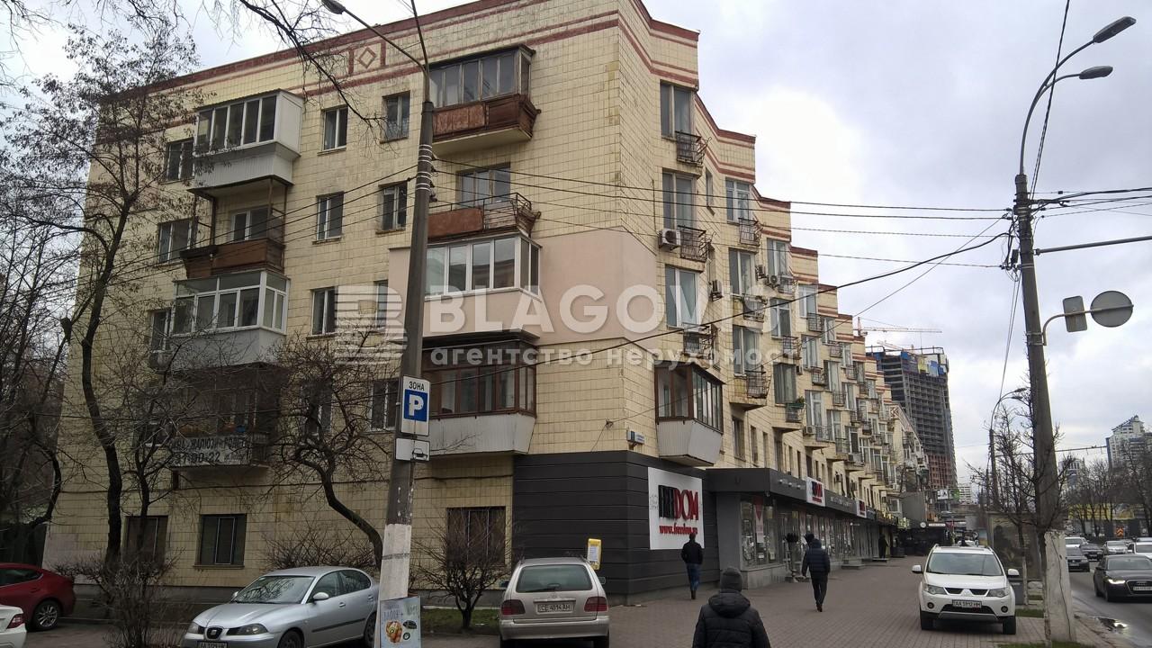 Квартира R-38164, Перемоги просп., 7, Київ - Фото 2