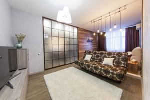Квартира Глибочицька, 32а, Київ, F-39210 - Фото 7