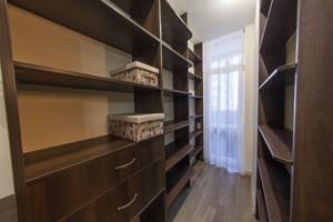 Квартира Глибочицька, 32а, Київ, F-39210 - Фото 26