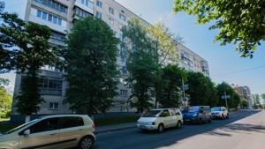 Квартира Головко Андрея, 25, Киев, Z-720029 - Фото