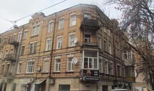 Квартира Франко Ивана, 16/2, Киев, Z-140953 - Фото